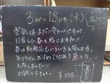2010/3/18松江