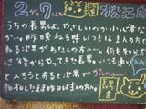 070207松江