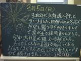 060305松江