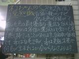 2010/08/27南行徳