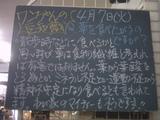 090407南行徳