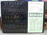 091126松江