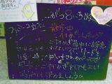 2011/02/08立石