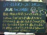 070131松江
