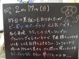 080217松江