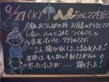 060927松江