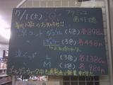 2010/05/01南行徳