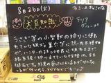 080826松江