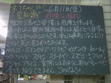 2010/06/11南行徳
