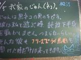 070705松江