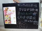081207松江