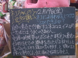 081219南行徳