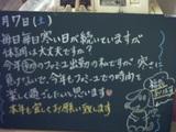 060107松江
