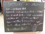 080507松江