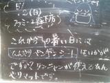 2010/5/2森下