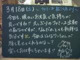 060318松江