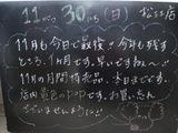 081130松江