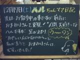 051217松江