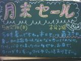 070527松江