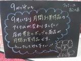 080904松江