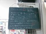 2011/11/2南行徳