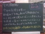 060928南行徳