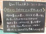 080611松江