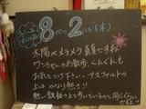2012/8/2松江