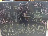 2010/07/31松江