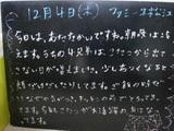 081204松江