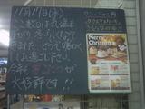 2010/11/17南行徳