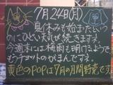 060724南行徳