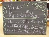 2011/07/17松江