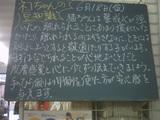 2010/06/18南行徳