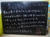 090124松江