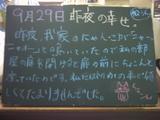 070929松江