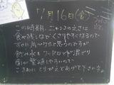 2010/07/16立石