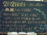 070202松江
