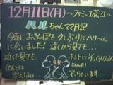 061211松江