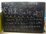 090521松江