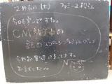 100206松江