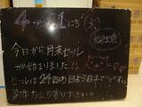 2011/4/21松江