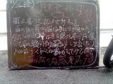 2010/11/26森下