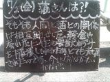 2010/7/2森下