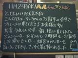 051123松江