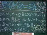 061123松江