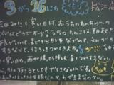 070316松江