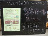 091213松江
