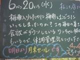 070620松江
