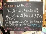 2012/7/11森下